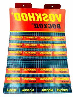 100 Voskhod Teflon Coated Double Edge Safety Razor Blades-SM