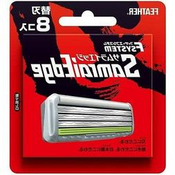 Japanese Feather Safety Razor Rasor F-system MR3 NEO 9 spare